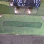 Amp PCB Identification